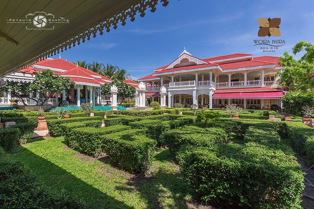 Wora Bura  Hua Hin Resort & Spa ( วรบุระ รีสอร์ท แอนด์ สปา หัวหิน )