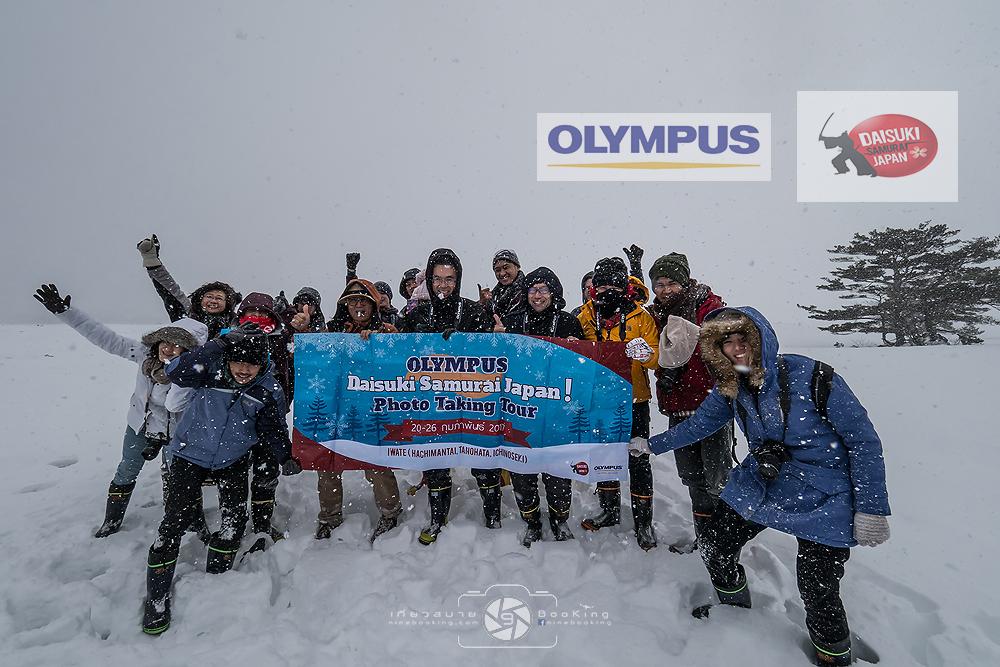 ทริปตะลุยหิมะ จังหวัด Iwate Japan กับ Olympus Thailand และรายการ Daisuki Samurai Japan