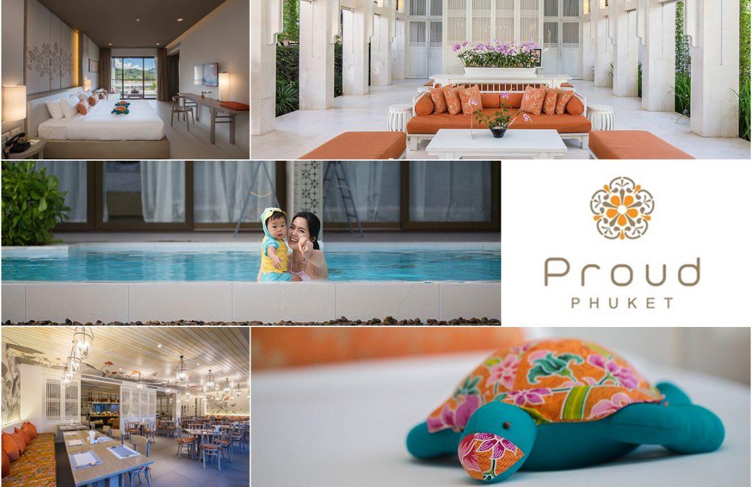Proud Phuket ( พราว ภูเก็ต )