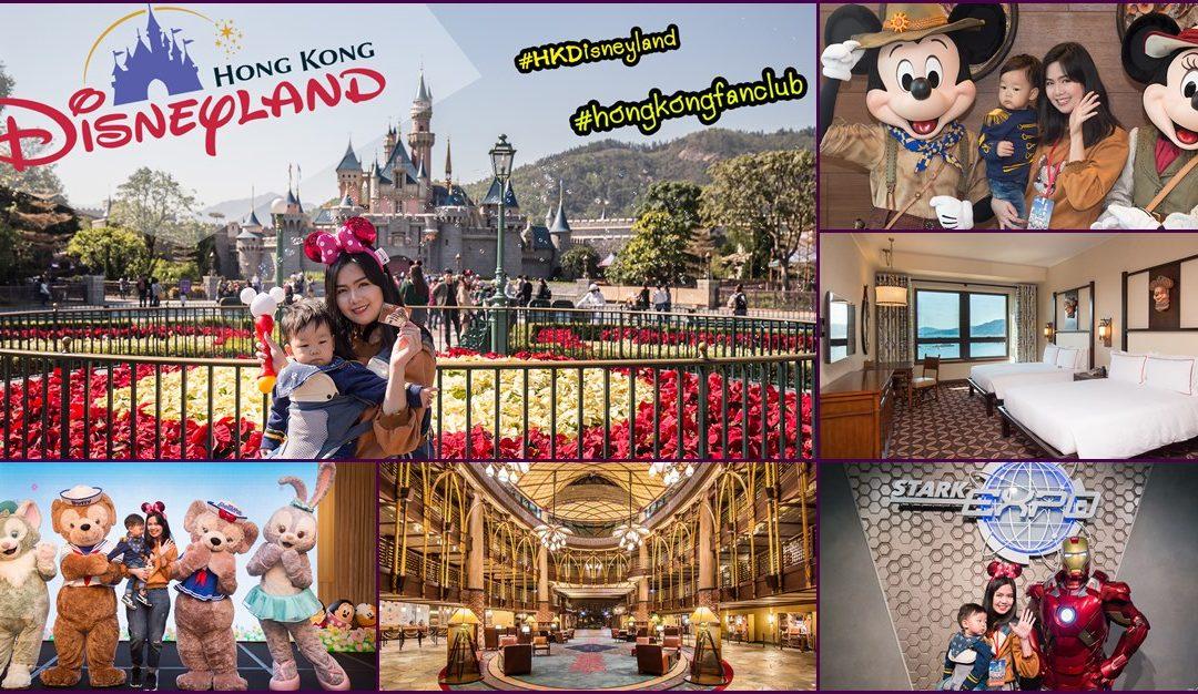 """ตาม """" แม่อัน น้องยู """" ไปเที่ยว Hong Kong Disneyland กันจ้า"""