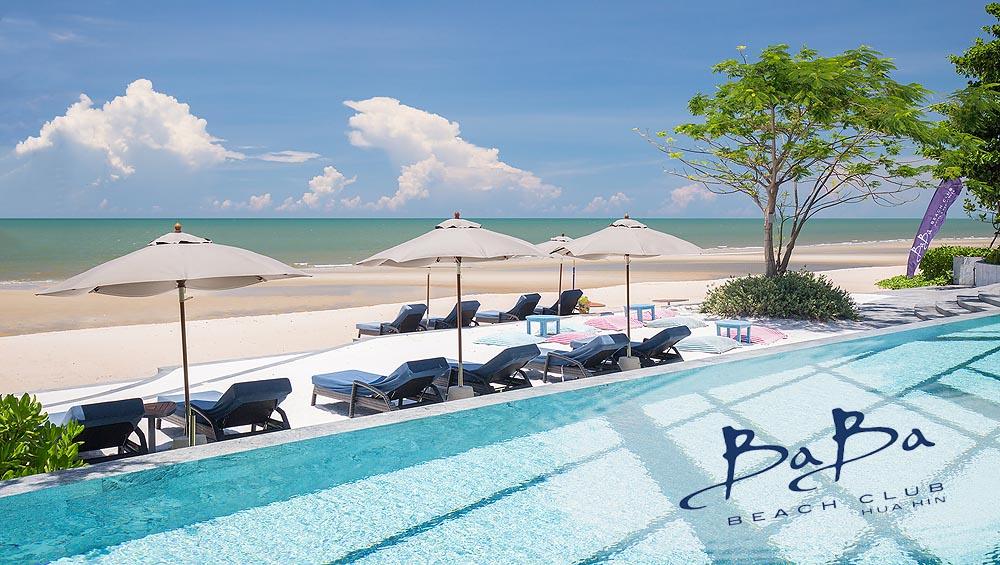 Baba Beach Club Hua Hin ( บาบา บีช คลับ หัวหิน )
