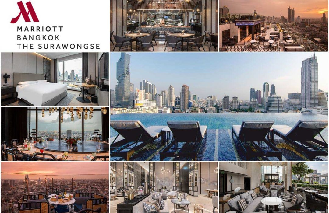 Bangkok Marriott Hotel The Surawongse (  แบงค็อก แมริออท โฮเทล เดอะ สุรวงศ์ )