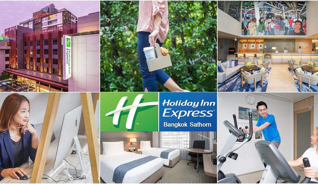 Holiday Inn Express Bangkok Sathorn ( ฮอลิเดย์ อินน์ เอกซ์เพรส แบงค็อก สาธร )