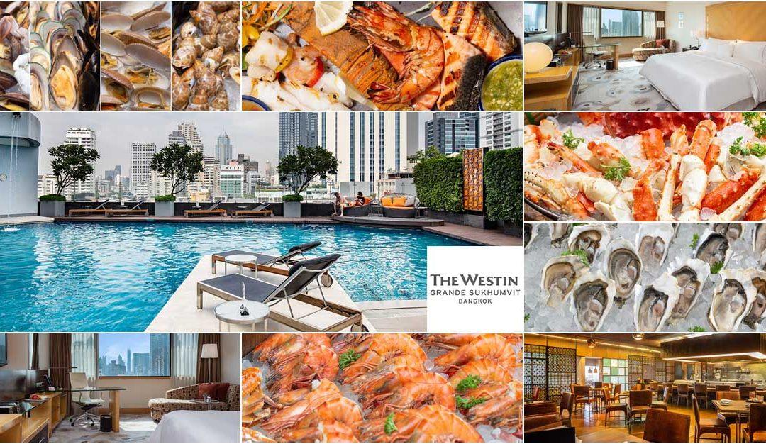 The Westin Grande Sukhumvit Bangkok ( เดอะ เวสทิน แกรนด์ สุขุมวิท )