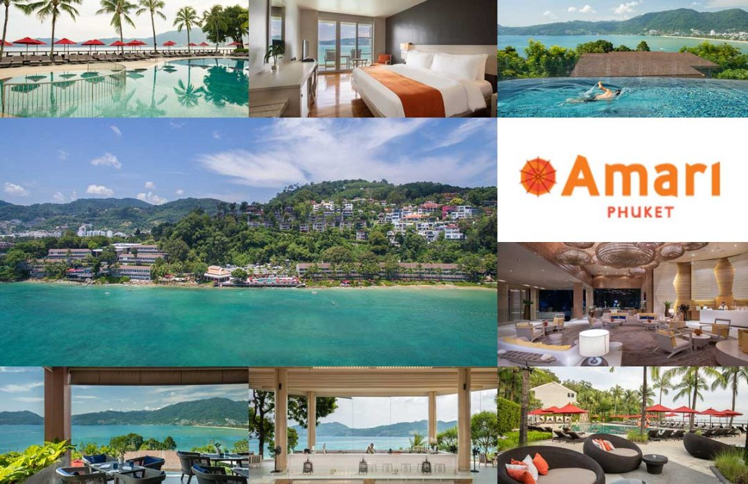 Amari Phuket ( อมารี ภูเก็ต )