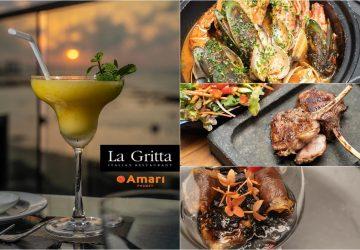 ห้องอาหารอิตาเลี่ยน La Gritta ( Amari Phuket )